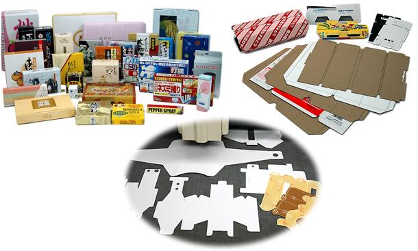 紙器・印刷紙器・箱・パッケージ